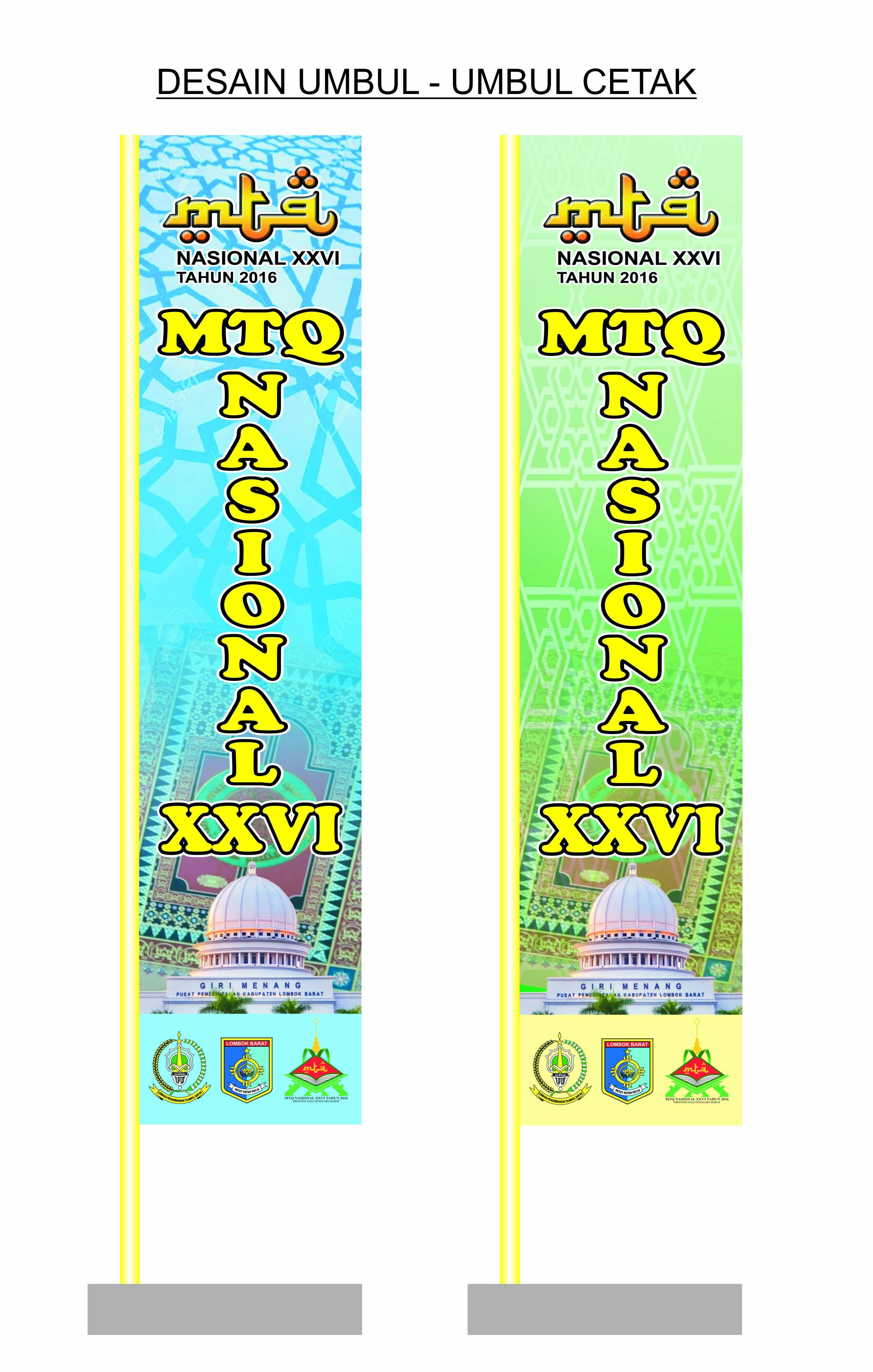 Desain Spanduk Dan Baliho Mtq